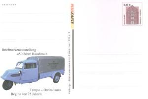 """Ganzsache zur Ausstellung """"Harburg 2003"""""""