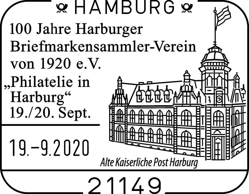 Sonderstempel 100 Jahre Harburger Briefmarkensammler-Verein von 1920 e.V.